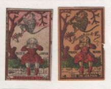 VERY OLD match box labels CHINA or JAPAN  Monkey with child  Dep